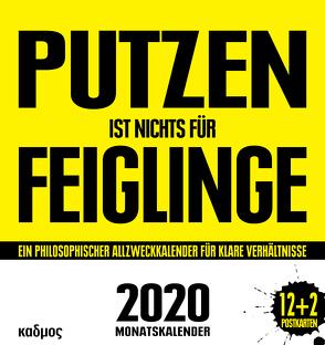 Putzen ist nichts für Feiglinge (2020) von Burckhardt,  Wolfram