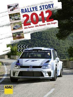 Rallye Story 2012 von Neumeyer,  Andrea