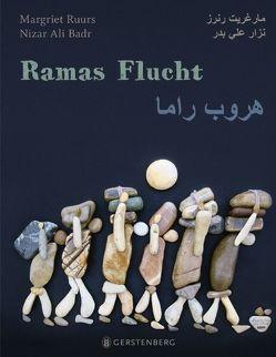 Ramas Flucht von Ali Badr,  Nizar, Günther,  Ulli und Herbert, Raheem,  Falah, Ruurs,  Margriet