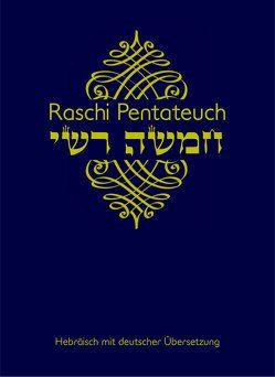 Raschi Pentateuch Kommentar