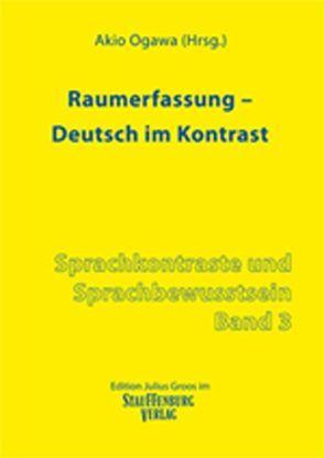 Raumerfassung – Deutsch im Kontrast von Ogawa,  Akio