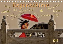 Regenschirm (Tischkalender 2019 DIN A5 quer) von Roder,  Peter