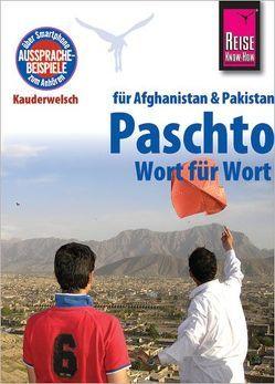 Reise Know-How Sprachführer Paschto für Afghanistan und Pakistan – Wort für Wort von Bauer,  Erhard