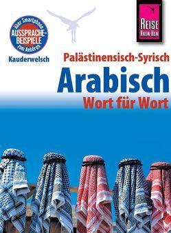 Palästinensisch-Syrisch-Arabisch – Wort für Wort von al-Ghafari,  Iyad, Leu,  Hans