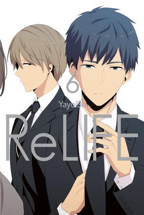 ReLIFE 06 von YayoiSo