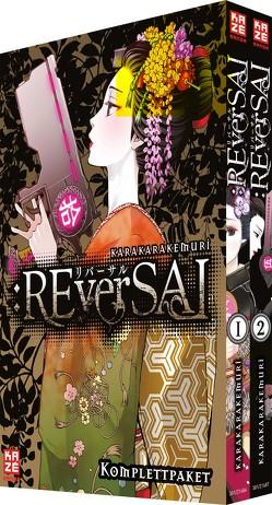 :REverSAL – Komplettpaket von Karakarakemuri, Schmölders,  Katharina