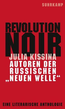 Revolution Noir von Hoppmann,  Ingolf, Kissina,  Julia, Kouvchinnikova,  Olga, Nitschke,  Annelore