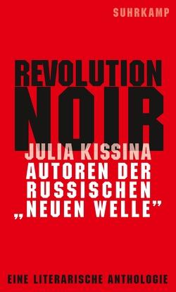Revolution Noir von Hoppmann,  Ingolf, Kissina,  Julia, Kouvchinnikova,  Olga, Nitschke,  Annelore, Radetzkaja,  Olga