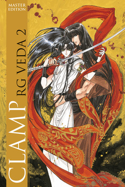 RG Veda Master Edition 2 von CLAMP
