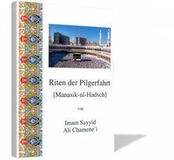 Riten der Pilgerfahrt von Chamene'i,  Imam Sayyid Ali