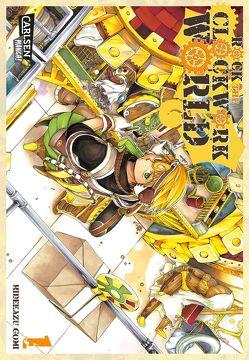 Rock – The clockwork world 1 von Gomi,  Hidekazu