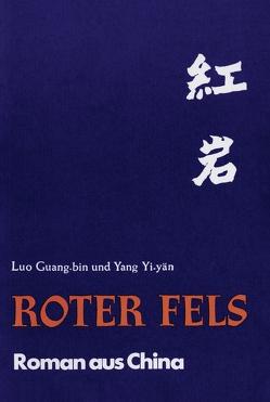 Roter Fels von Guang-bin,  Luo, Yi-yän,  Yang