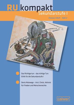 RU kompakt Sekundarstufe I Klassen 7/8/9 von Hauser,  Uwe, Hermann,  Stefan, Liebenehm,  Frauke, Ziener,  Gerhard