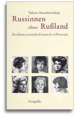 Russinnen ohne Rußland von Blum,  Jule, Heinicke,  Dr. Elke, Kuschtewskaja,  Janina, Kuschtewskaja,  Tatjana