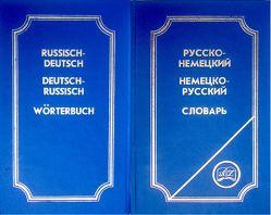 Russisch-deutsch, deutsch-russisch Wörterbuch von Suchar,  Ida