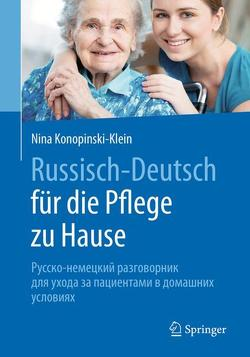 Russisch – Deutsch für die Pflege zu Hause von Khachatryan Daniel-Beck,  Karén, Konopinski,  Joanna, Konopinski-Klein,  Nina, Seitz,  Dagmar