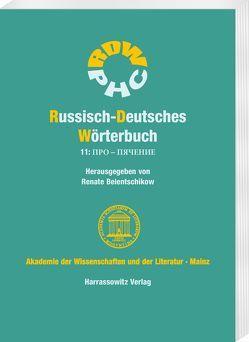 Russisch-Deutsches Wörterbuch von Belentschikow,  Renate