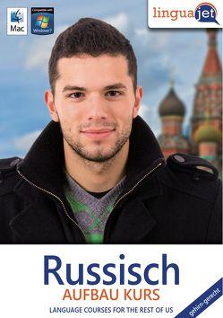 Russisch gehirn-gerecht, Aufbau Kurs