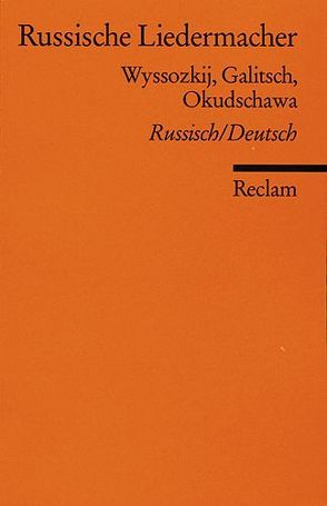 Russische Liedermacher von Borowsky,  Kay, Lebedewa,  Katja