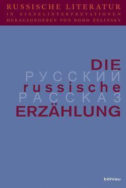 Russische Literatur in Einzelinterpretationen / Russische Literatur in Einzelinterpretationen (Band 1–4) von Zelinsky,  Bodo