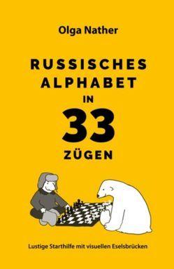Russisches Alphabet in 33 Zügen von Nather,  Olga