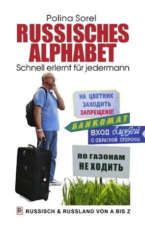 Russisches Alphabet von Sorel,  Polina