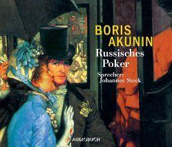 Russisches Poker von Akunin,  Boris, Ernst,  Michael Andreas, Reschke,  Renate, Reschke,  Thomas, Steck,  Johannes