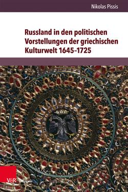 Russland in den politischen Vorstellungen der griechischen Kulturwelt 1645–1725 von Pissis,  Nikolas