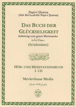 Sa`adetname von Dornbrach,  Abdullah H, Harder,  Lutz, Husrau,  Nasir-i