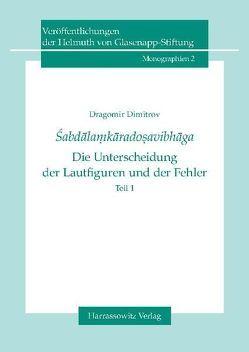 Sabdalamkaradosavibhaga – Die Unterscheidung der Lautfiguren und der Fehler von Dimitrov,  Dragomir