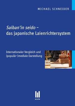 Saiban'in seido – das japanische Laienrichtersystem von Schneider,  Michael