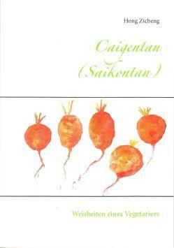 Saikontan (Caigentan) von Hong,  Zicheng, Hung,  Ying-ming, Keller,  Guido, Yamada,  Taro