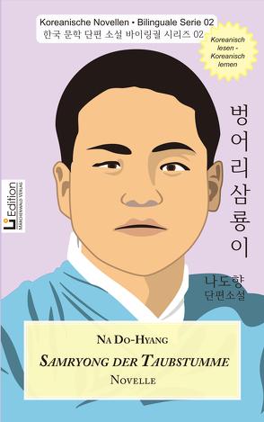 Samryong der Taubstumme von Lee,  Ki-Hyang, Na,  Do-Hyang, Ritter,  Carolin