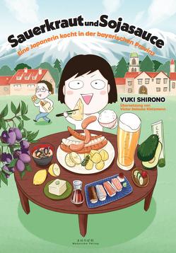 Sauerkraut und Sojasauce von Shirono,  Yuki