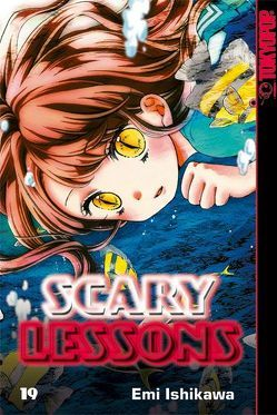 Scary Lessons 19 von Ishikawa,  Emi