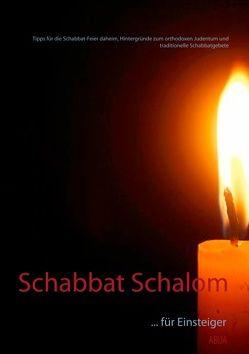 Schabbat Schalom von Abija