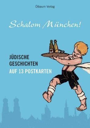 Schalom München! von Dollhäubl,  Carmen, Scharbert,  Simone