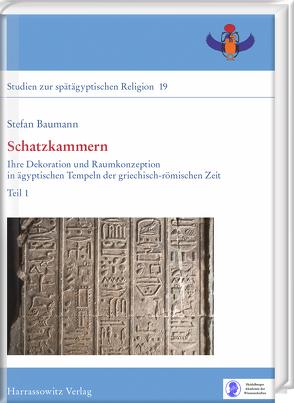 Schatzkammern von Baumann,  Stefan