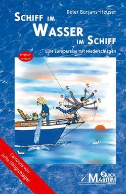 Schiff im Wasser im Schiff von Borjans-Heuser,  Peter, Ohligschläger,  Jutta
