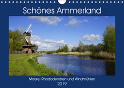 Schönes Ammerland (Wandkalender 2019 DIN A4 quer) von Rix,  Veronika