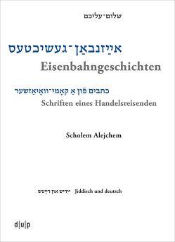 Scholem Alejchem. Eisenbahngeschichten. Schriften eines Handelsreisenden von Gal-Ed,  Efrat, Jonas,  Gernot, Neuberg,  Simon