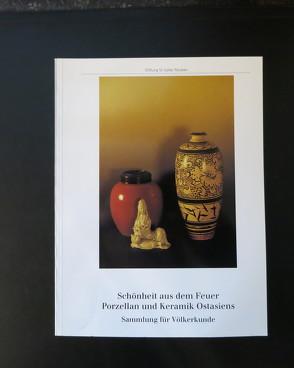 Schönheit aus dem Feuer von Schwabl,  Hans J, Steffan,  Roland