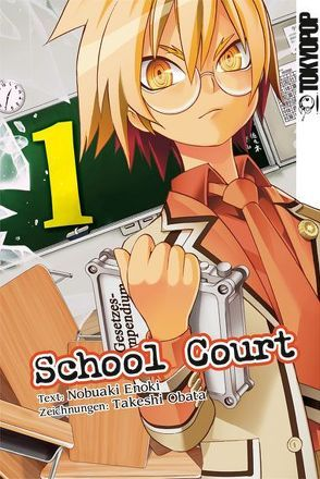 School Court 01 von Enoki,  Nobuaki, Obata,  Takeshi