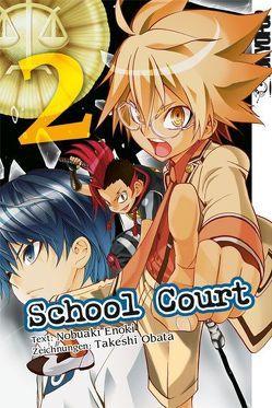 School Court 02 von Enoki,  Nobuaki, Obata,  Takeshi