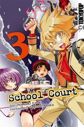 School Court 03 von Enoki,  Nobuaki, Obata,  Takeshi