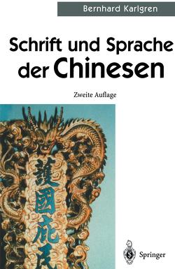 Schrift und Sprache der Chinesen von Karlgren,  Bernhard, Klodt,  U.