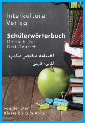 Schülerwörterbuch Deutsch-Dari / Dari-Deutsch