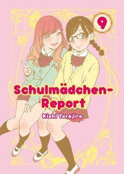 Schulmädchen-Report von Torajiro,  Kishi