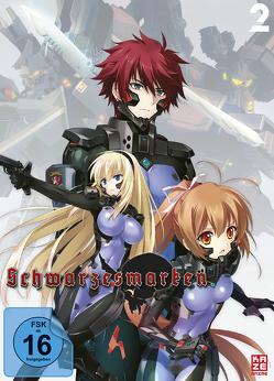 Schwarzesmarken – DVD 2 von Watanabe,  Tetsuya
