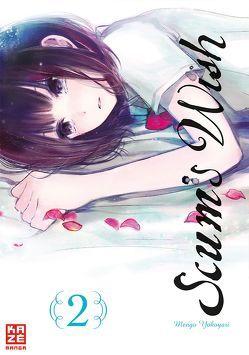 Scum's Wish 02 von Bockel,  Antje, Yokoyari,  Mengo
